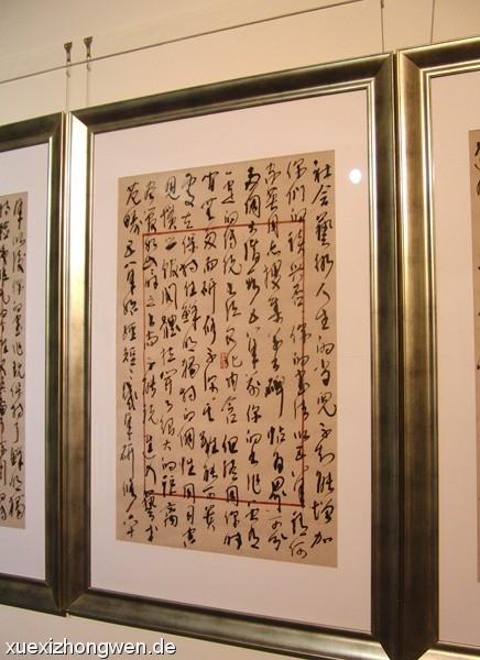 Chinesische Schriftzeichen meets moderne Kunst