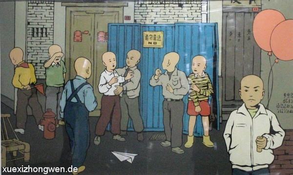 Comicartige Glatzköpfe (798 Art Zone Beijing)