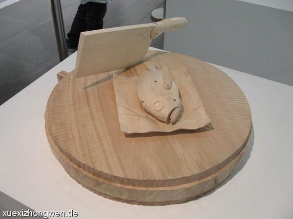 Holzfisch mit China-Beil