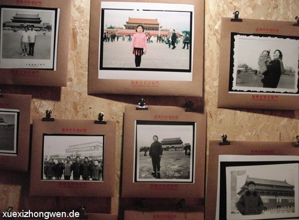 I Love Beijing Tian Anmen – Fotos