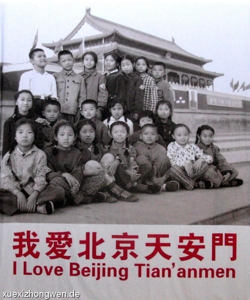 I Love Beijing Tian Anmen (798 Art Zone Beijing)