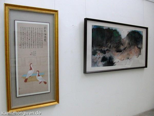 Moderne chinesische Kunst