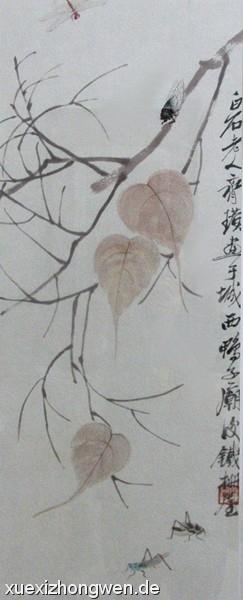 Zweig mit Fliege (798 Art Zone Beijing)