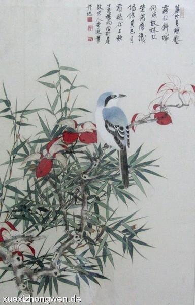 Zweig mit Vogel