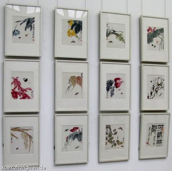 Zwölf klassische Motive Chinas (798 Art Zone Beijing)
