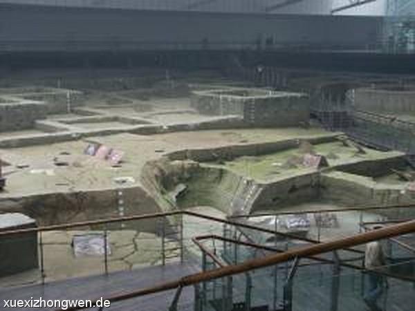 Archäeologisches Ausgrabungsstätte-Museum