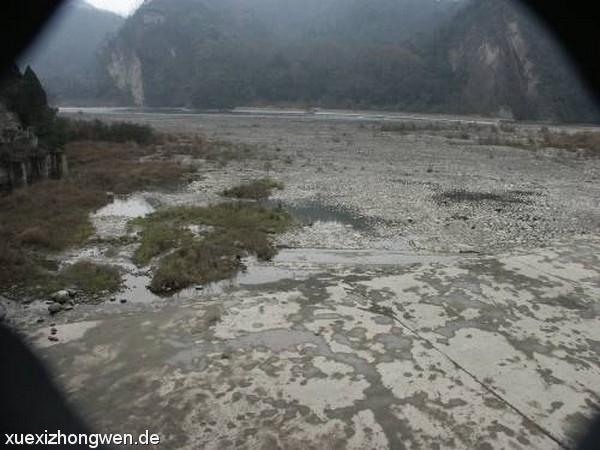 Feishayan Ueberlauf (Chengdu Sichuan Ebene)