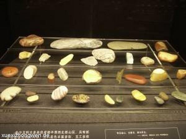 Geschliffene Steine (Chengdu Sichuan Ebene)