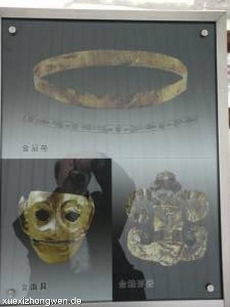 Chinesische Goldfundstuecke