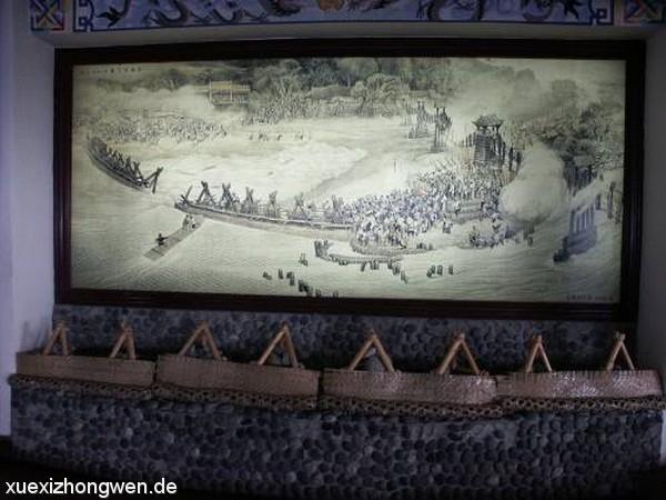 Historische Wasserablauf Zeremonie