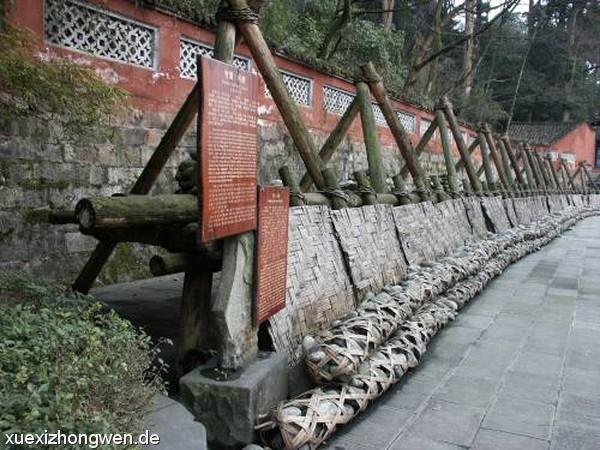 Historischer Wehrbau (Chengdu Sichuan Ebene)