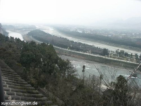 Innerer und Aeusserer Fluss Feishayan (Chengdu Sichuan Ebene)