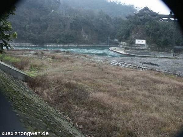 Paopinkou Irrigationskanal