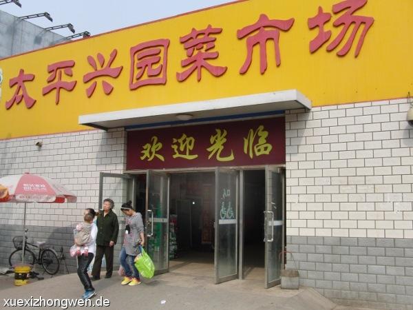 Super Indoor-Markt