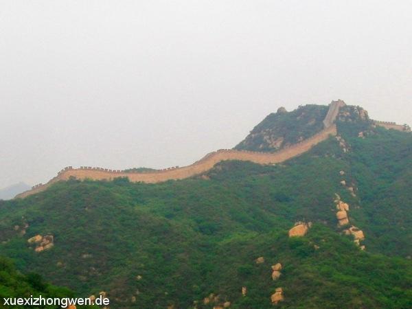 Bergkamm mit Abschnitt der Chinesischen Mauer