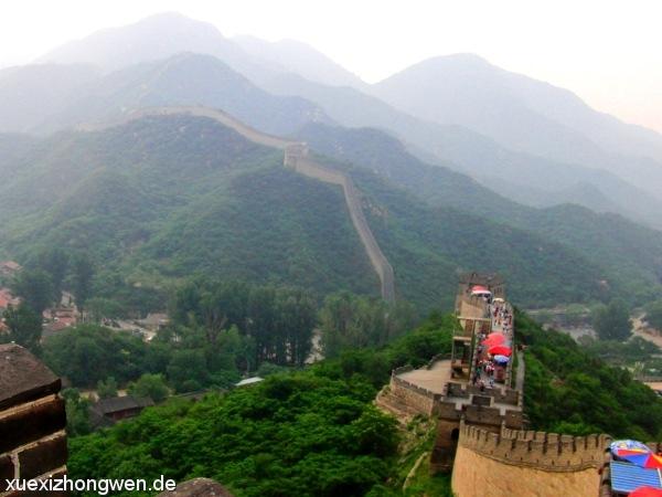 Touristisch erschlossener Mauer-Abschnitt