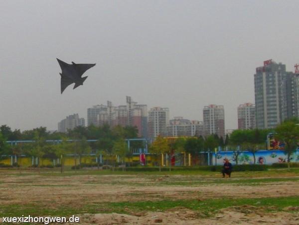 Düsenjäger Drache am Himmel Chinas