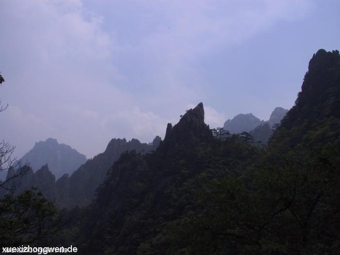 Gelber Berg Panorama