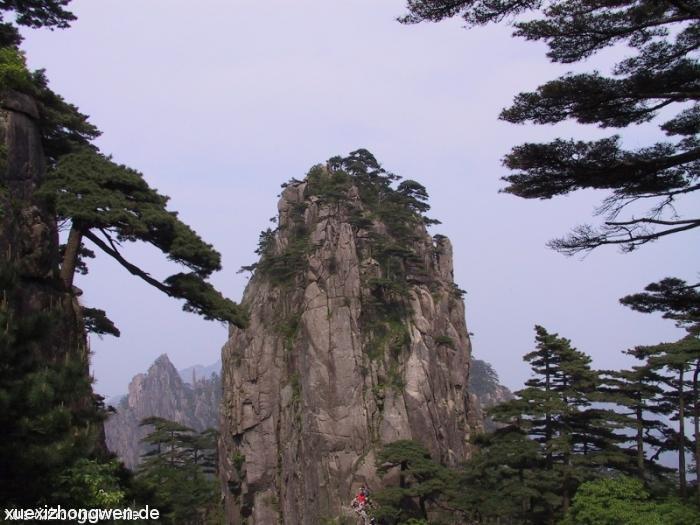 Gelber Berg – Touristen im Vordergrund