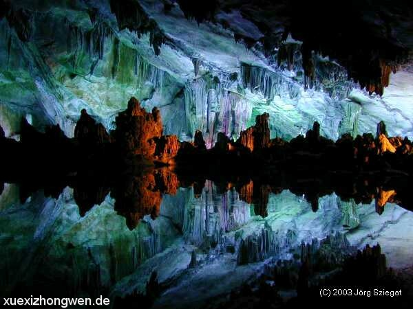 Tropfsteinhöhle in Guilin