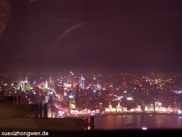 Ausblick Jin Mao Tower