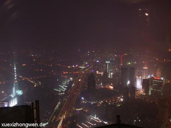 Shanghaier Innenstadt