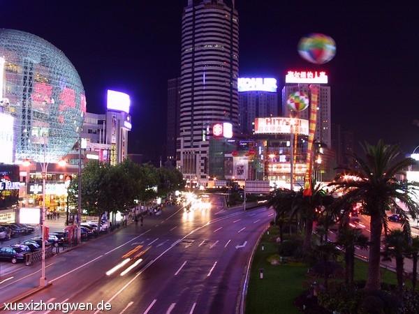 Stadtviertel Xujiahui in Shangai