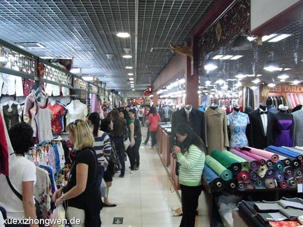 Blick den Silk Market Gang herunter