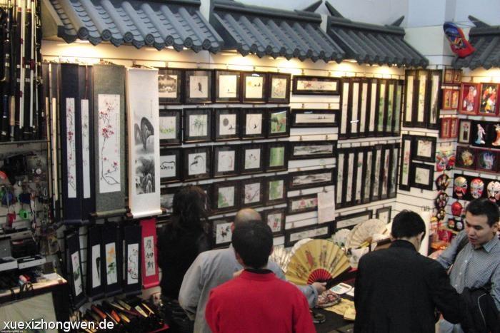 Chinesische Bilder und Kalligraphien