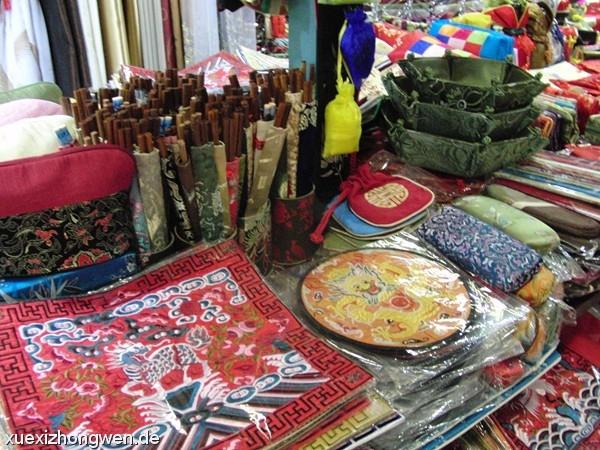 Chinesische Deko im Silk Market