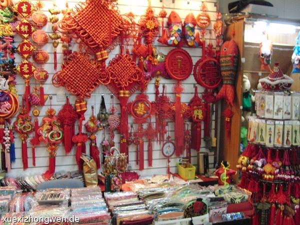 Chinesische Glücksbringer