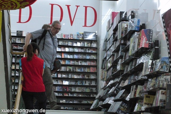 DVDs im Silkmarket Peking