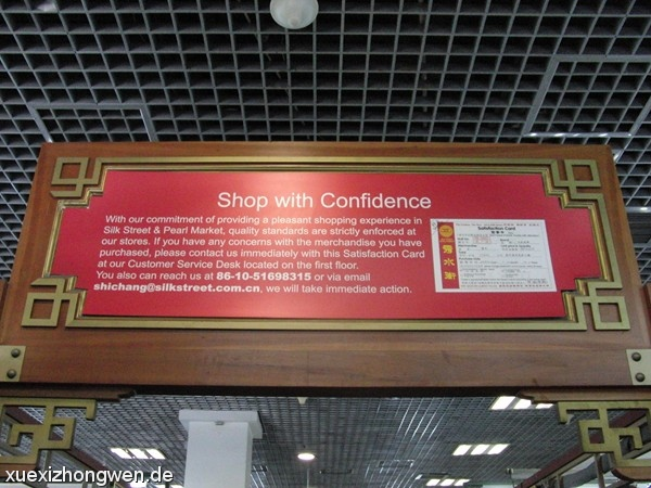 Einkaufen mit Vertrauen