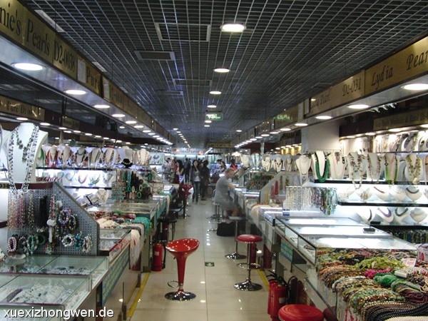 Modeschmuck und Geschmeide günstig im Silk Market Peking