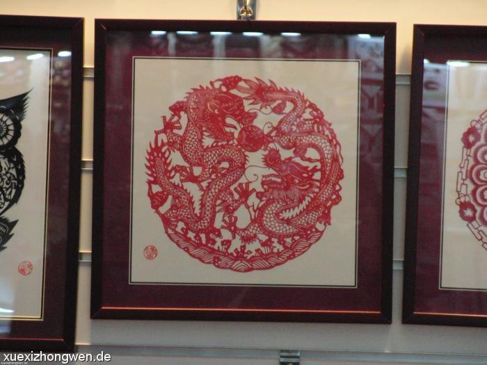 Scherenschnitt Motiv Chinesischer Drache