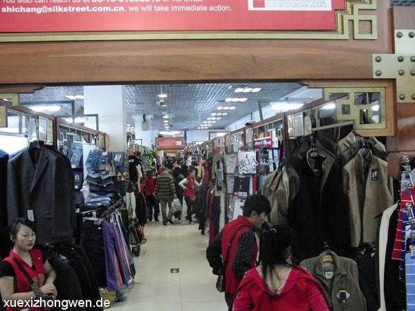 Silk Market Gangansicht