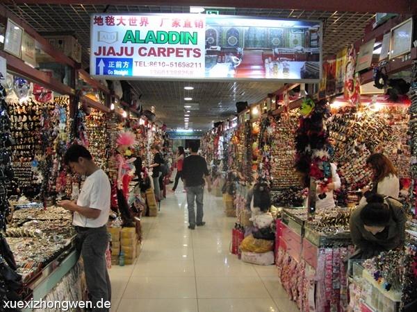 Teppiche und Kleinkram im Silk Market