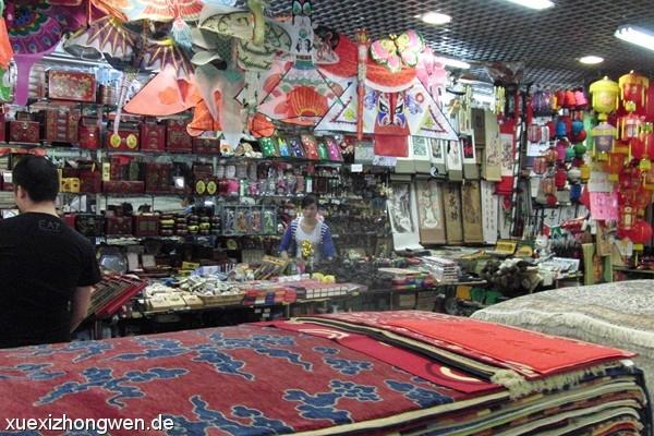Teppiche im Silk Market