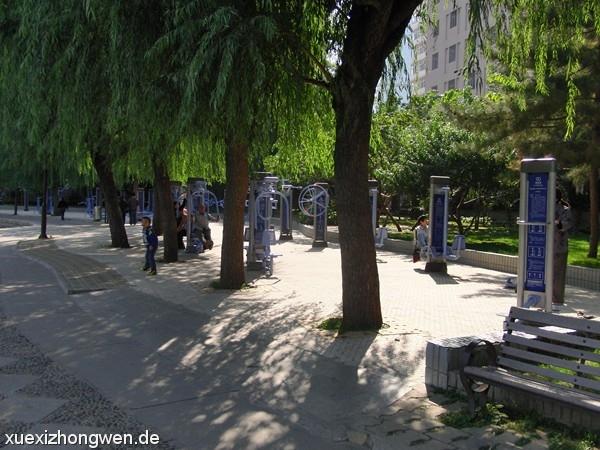 Fitness-Area im Tuanjiehu-Park