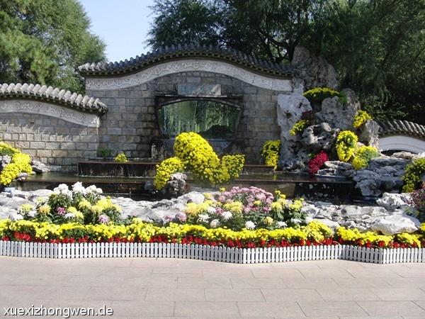 Kleiner kunstvoller Wasserfall am Tuanjiehu Park Eingang