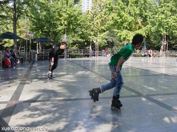 Rollschuh- und Skatefläche im Tuanjiehu Park