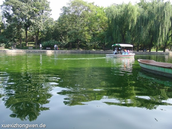 Seeblick im Tuanjiehu Park
