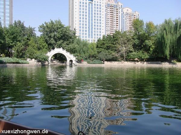 Tuanjiehu See mit Brücke