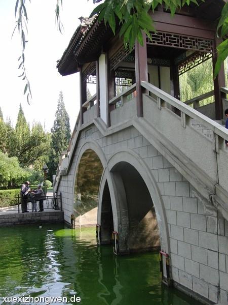 Tuanjiehu – wundervolle Brücke