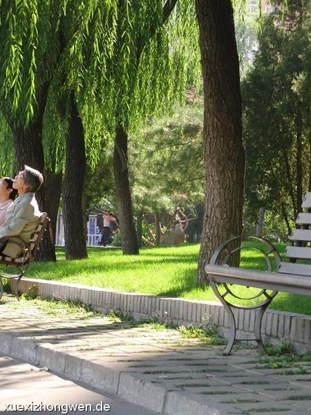 Uferweg im Tuanjiehu-Park in Peking (Marcus 2011)