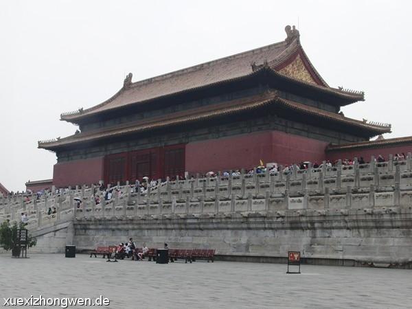 Palastgebäude in der verbotenen Stadt
