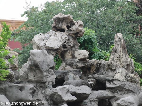 Künstliche Steinformation in der verbotenen Stadt