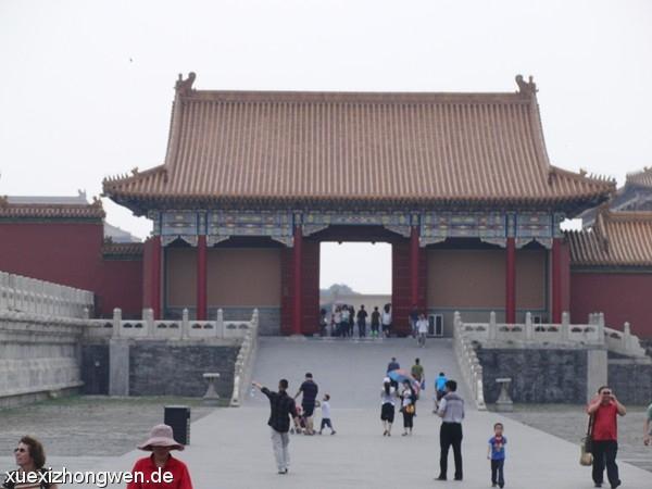 Touristen in der verbotenen Stadt