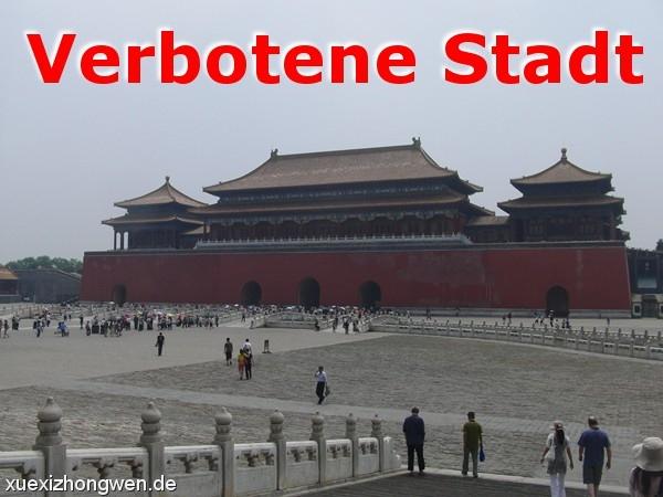 Verbotene Stadt In Beijing