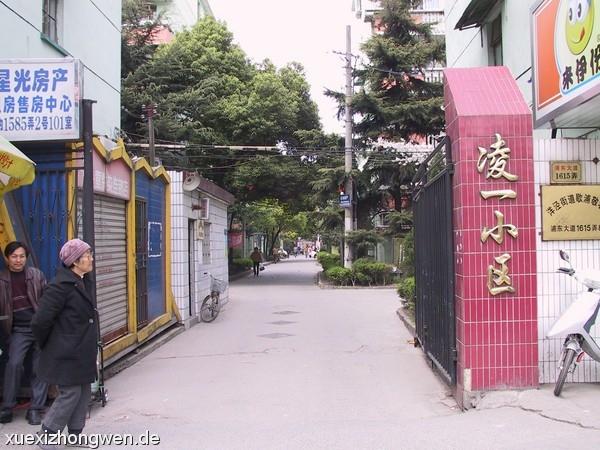Eingang zum Wohnblock